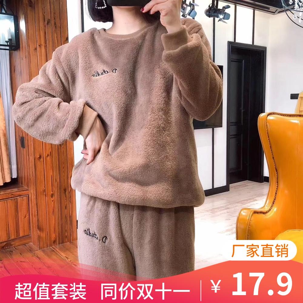 珊瑚绒睡衣秋冬季加绒加厚仙女暖暖裤套装上衣外穿宽松保暖休闲裤