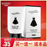 Body lotion moisturizing fragrance body whitening artifact body long-lasting student face a touch of white dating stockings cream