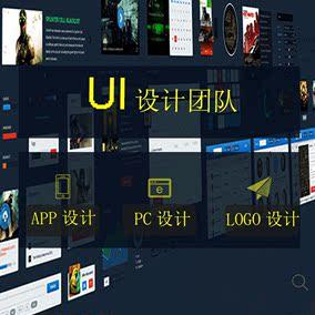 app软件ui设计手机UI界面设计设计交互网页图标小程序设计