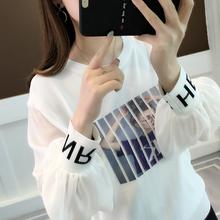 冰丝针织衫2019春装新款时尚薄款蕾丝打底衫很仙的上衣洋气毛衣女