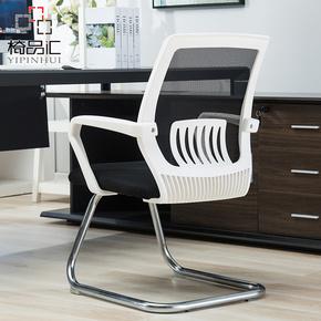 椅品汇电脑椅家用弓形网椅职员转椅学生座椅现代简约座椅办公椅子