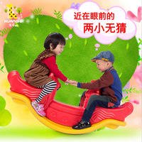 Seesaw children's double indoor seesaw kindergarten outdoor toy Trojan rocking horse thickening baby plastic