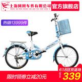 上海凤凰车件有限公司折叠自行车成人女20寸超轻便携学生儿童单车