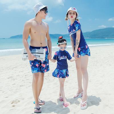 温泉泳衣女连体裙式大码遮肚显瘦平角儿童一家三口亲子泳衣家庭装