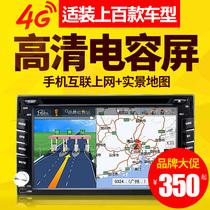 导航通用机蓝牙高清四核GPS导航仪一体机汽车双绽嵌入式dvd车载