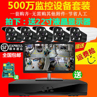 H.265 supermarket factory poe complete set of surveillance camera equipment monitor HD set home outdoor night vision