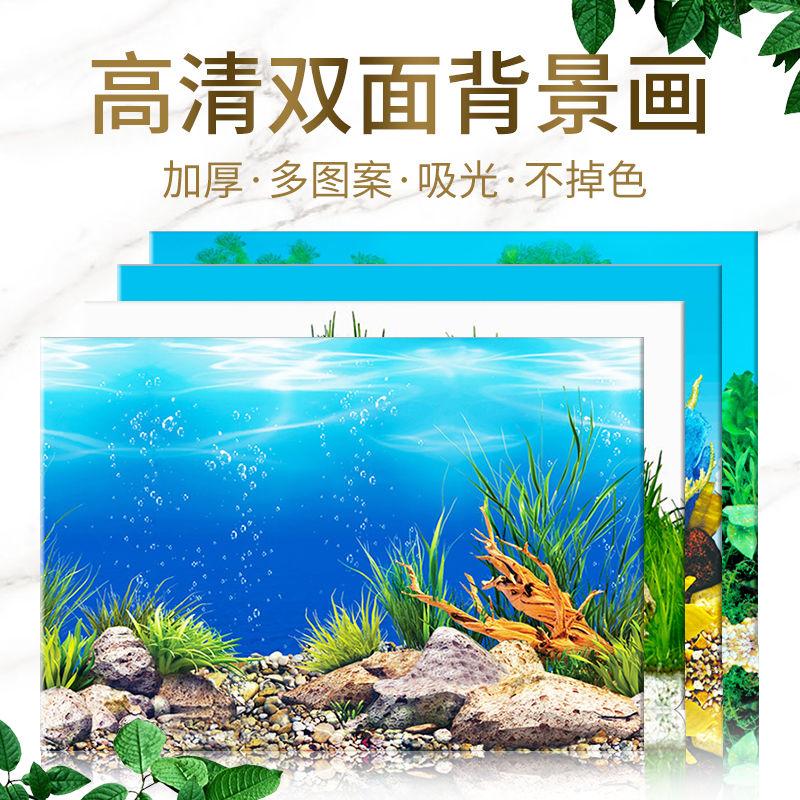 鱼缸背景纸画高清图3d立体壁画水族箱背景图贴纸壁纸鱼缸装饰