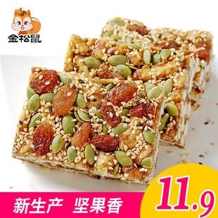 黑糖沙琪玛包邮零食整箱坚果沙琪玛软糯零食小吃休闲食品早餐糕点