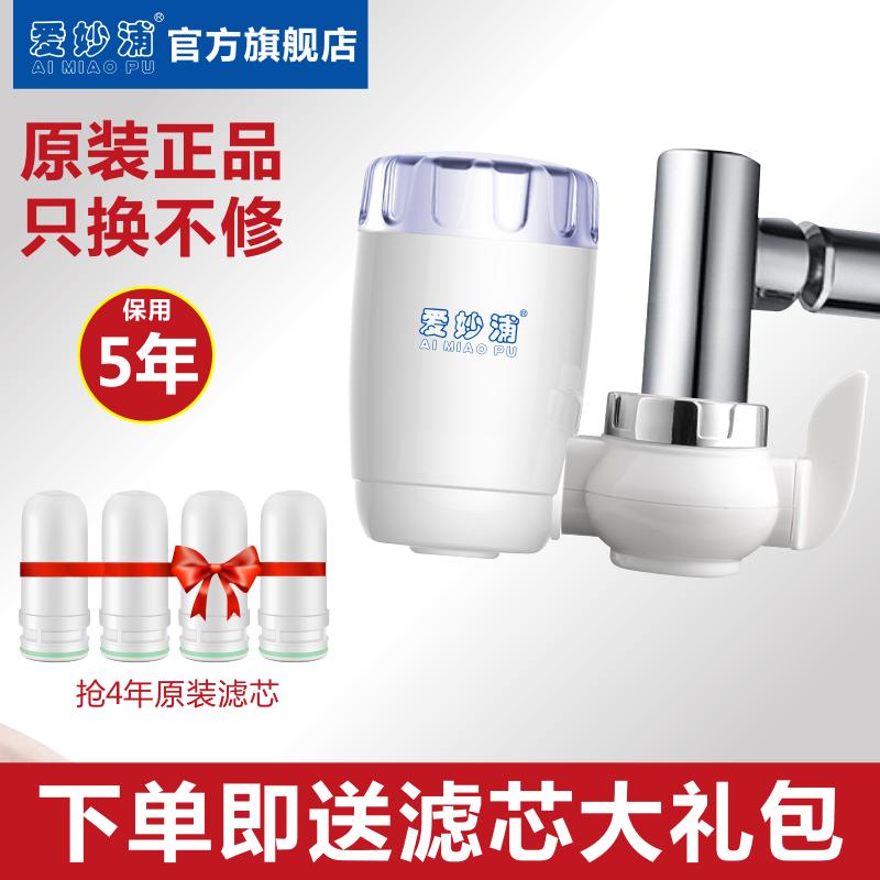 Фильтры для воды Артикул 600407659474