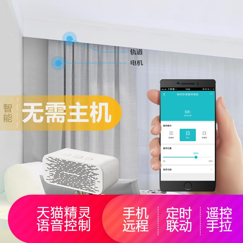 电地暖温控器插座大功率电暖智能液晶开关恒温控制器调温面板插座