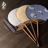 Chinese wind handmade cotton linean double-sided round fan half-cooked paper summer cloth bamboo handle ancient wind group fan can write on behalf of summer fan