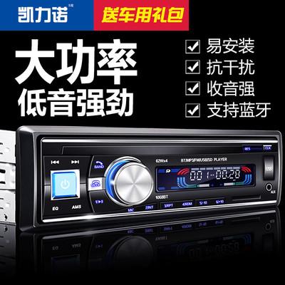cd收音机播放器
