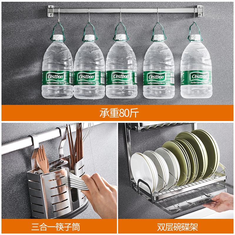 卡贝304不锈钢厨房置物架 壁挂式收纳架挂架免打孔碗架刀架调料架