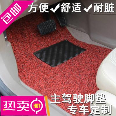 汽车脚垫地毯式网店网址