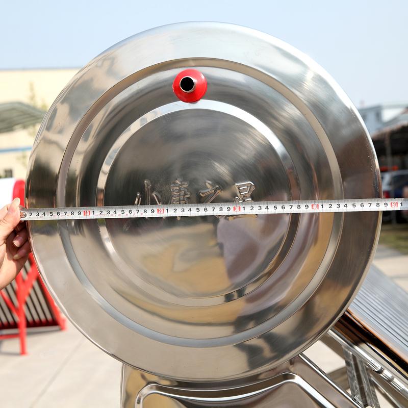 小康之星不锈钢超长210cm加宽加厚高效紫金管太阳能热水器升级版
