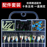 Competitive fishing silicone space bean suit bulk main line group fishing gear gadgets lead leather float full set