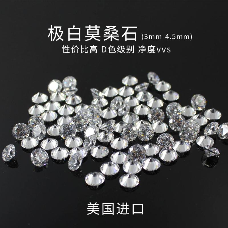 Кольца и браслеты на заказ Артикул 577389991320
