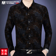 Long-sleeved shirt man spring print middle-aged flower business casual flower shirt in the elderly thin loose dad
