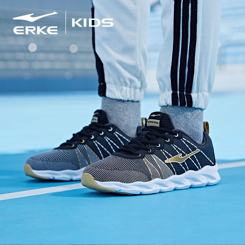 鸿星尔克童鞋男童跑步鞋2019秋季新款儿童中大童防滑耐磨运动鞋潮