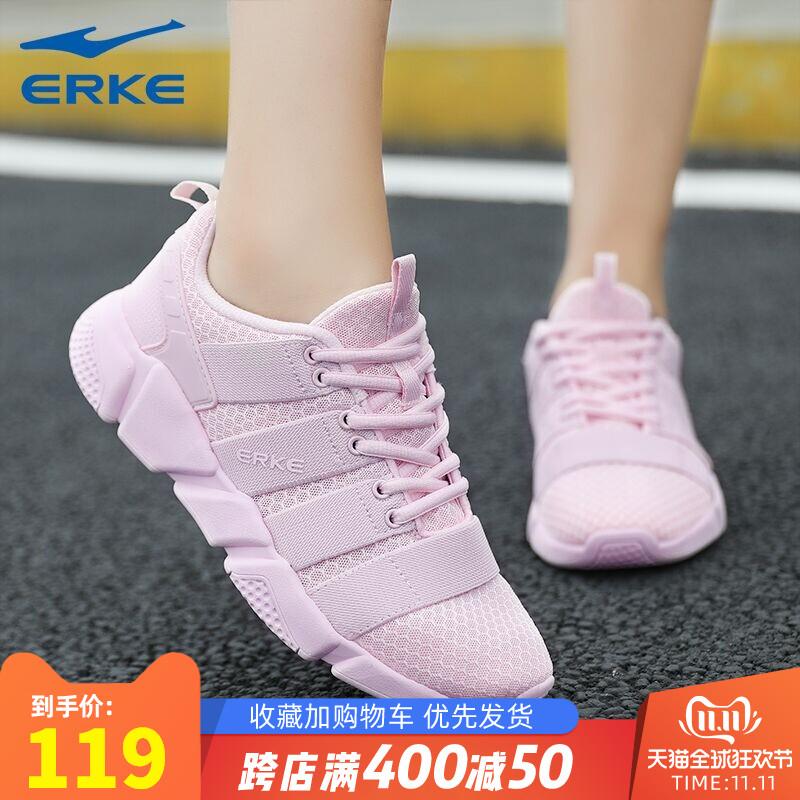 鸿星尔克运动鞋女秋冬学生ins网面跑步鞋正品潮鞋休闲鞋透气女鞋