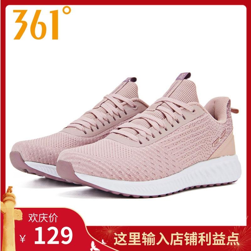 361度女鞋专柜正品运动鞋冬季新款针织网面跑鞋女跑步鞋581842254
