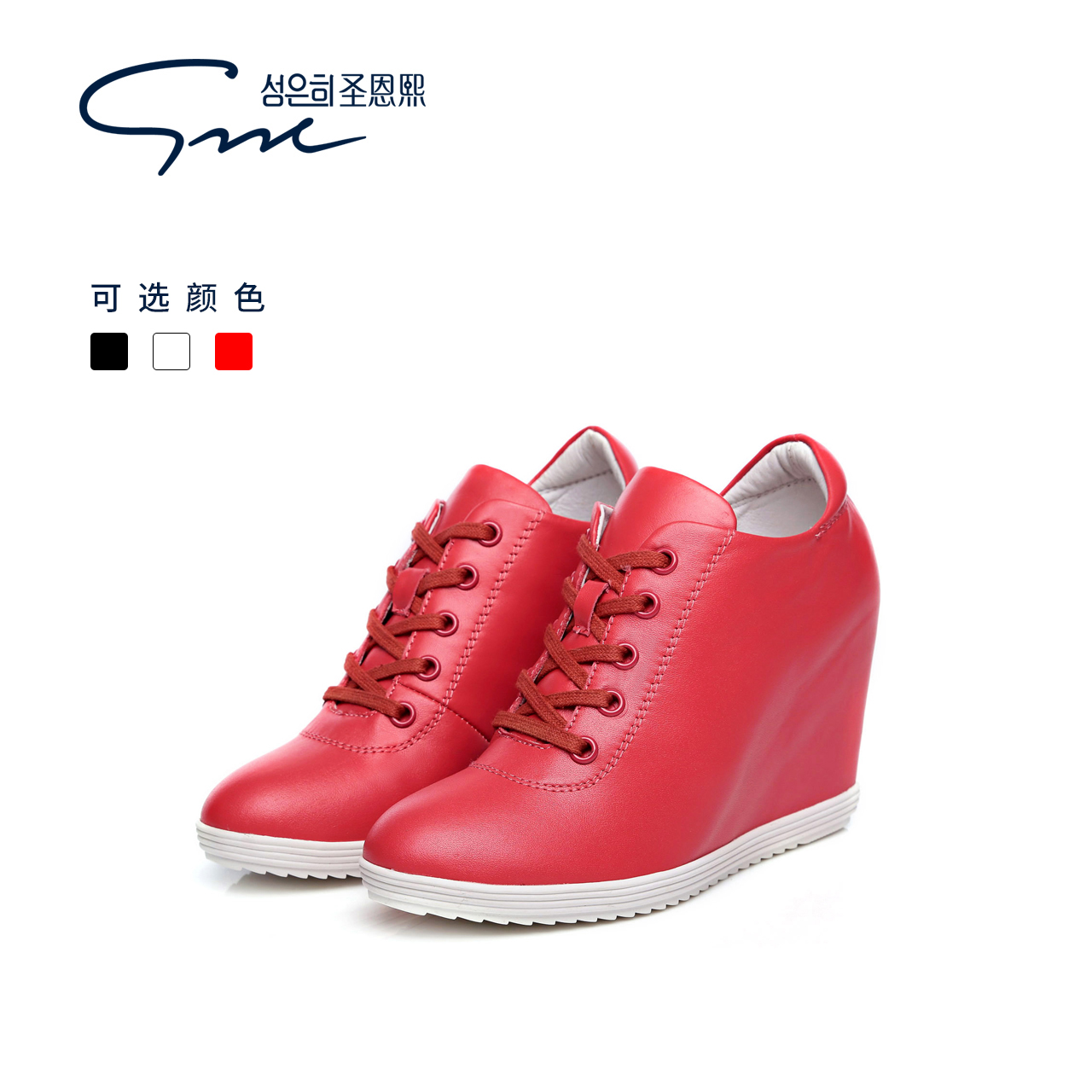 圣恩熙 鞋子女2018新款内增高女鞋8cm韩版百搭皮鞋显瘦高帮鞋女