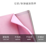 Huawei glory flat protective cover S8-701u/w leather case T1-821w shell 823l flat 8 inch ultra thin set