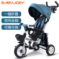 New British Babyjoey children's three-wheeled bicycle folding baby 1-3-5 years old trolley self-propelled stroller