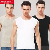 3 men's vest cotton hurdle sports bottoming shirt white underwear Slim youth fitness sweatshirt wide shoulder