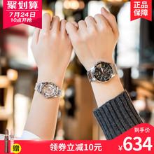 1374_LTP 1358 正品 石英对表男女情侣表一对MTP 卡西欧情侣手表