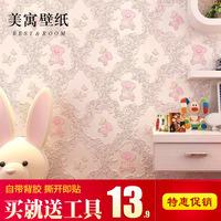 现代卧室温馨墙纸3d立体少女心粉色卡通大学生宿舍女孩无纺布壁纸