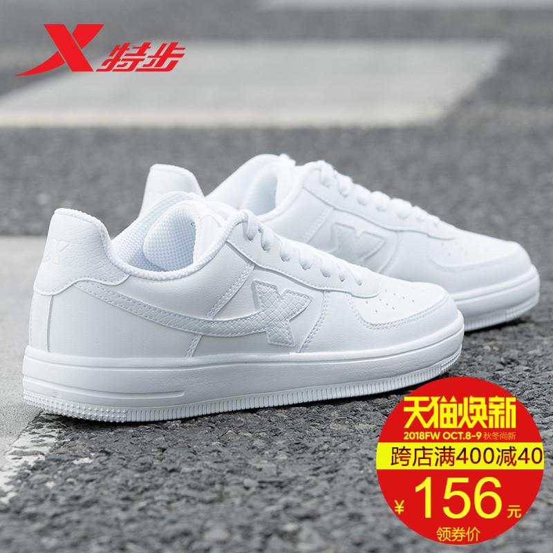 特步男鞋板鞋女鞋秋季情侣鞋空军一号2018新款正品小白鞋休闲鞋子