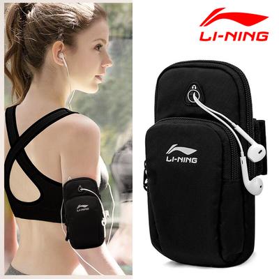 李宁臂包跑步手机臂套袋男女款通用健身运动手臂套机包手腕包正品