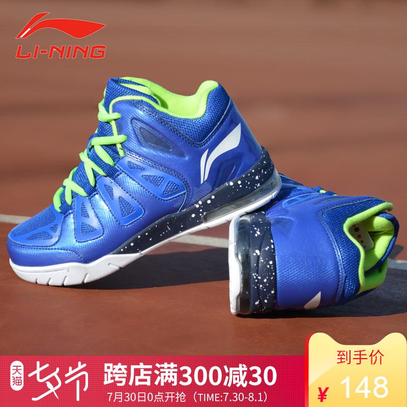李宁男童篮球鞋儿童运动鞋中大童户外鞋青少年高帮战靴音速球鞋子