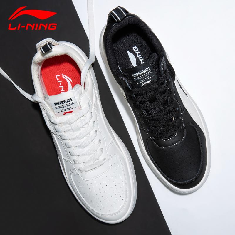 李宁休闲鞋男鞋2019冬季新款时尚潮流低帮白色皮面板鞋男运动鞋