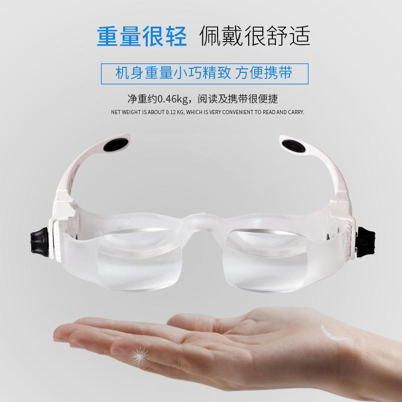 龙眼头戴式眼镜放大镜老人阅读看书报手机电脑维修钟表邮票币鉴定