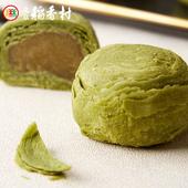 三禾北京稻香村传统特产抹茶酥办公室零食早餐蛋糕茶点稻花香糕点