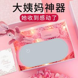 生日礼物女送女友朋友闺蜜老婆实用特别的走心小创意精致情人节图片