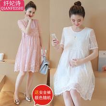 夏天孕妇装夏装连衣裙2018新款韩版宽松雪纺上衣女甜美孕妇蕾丝裙
