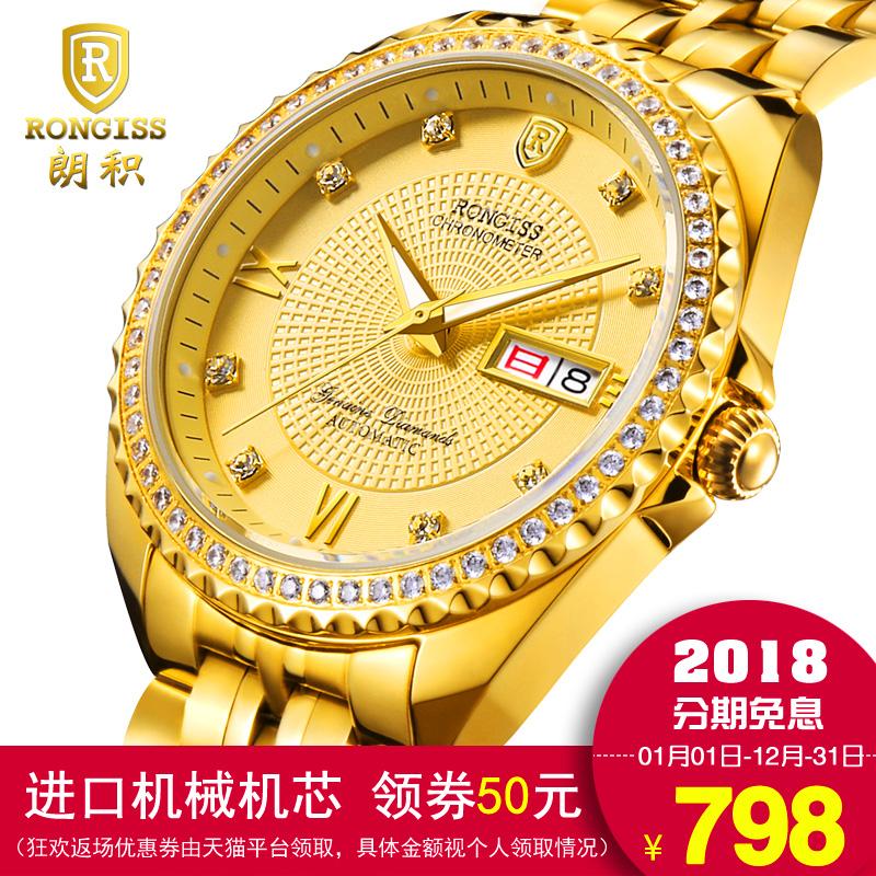 表盘金色手表