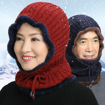 Winter Old man hat middle old hat female middle-aged mother wool hat granny hat bike neck hat one man