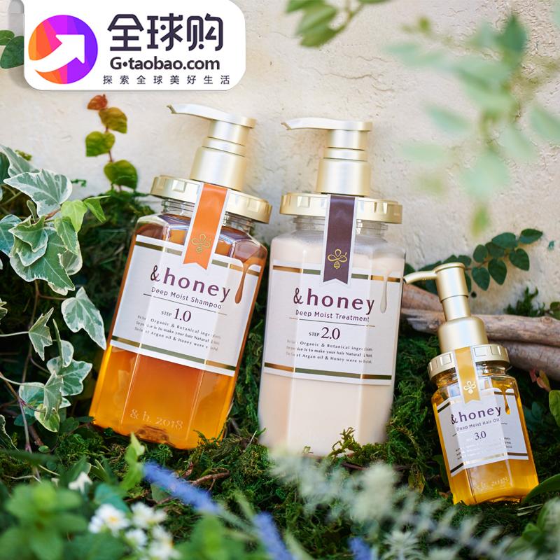 ✅日本进口&Honey安蒂花子蜂蜜洗发水保湿修复滋润无硅护发素发油
