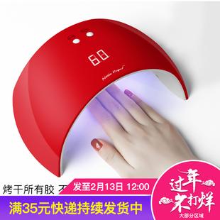 美甲光疗机感应烘干机器甲油胶 速干LED美甲灯指甲光疗灯烤灯工具