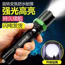 流明以下骑行变焦防水手电筒100强光露营远射充电LED50m专柜品牌