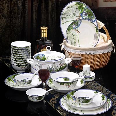 中式餐具景德镇青花瓷盘碗套装56头骨瓷碗盘釉中彩家用餐具碟碗套