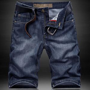 夏季牛仔短裤男士韩版五分裤冰丝超薄款夏天大码休闲七分裤中裤子