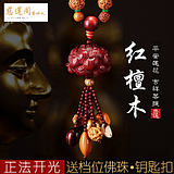 Shining peach wood car pendant security break car pendants men and women ornaments ornaments stalls beads ornaments ornaments