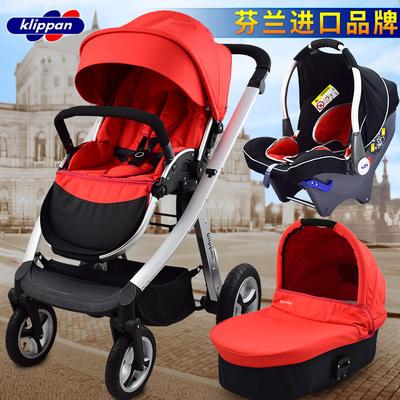 Klippan进口婴儿推车高景观可坐可躺轻便折叠双向四轮避震手推车在哪买