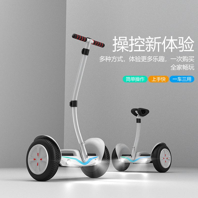 新世纪电动车