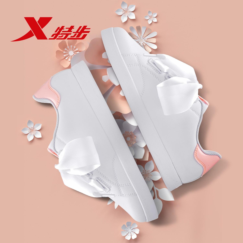 特步女鞋2019新款正品女春季板鞋白色小白鞋透气女士学生运动鞋